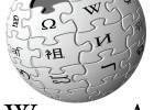 Wikipedia | Recurso educativo 121189